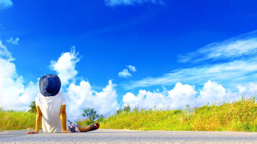 休む連絡をした直後に体調不良が治り元気になる感覚&解放感は異常