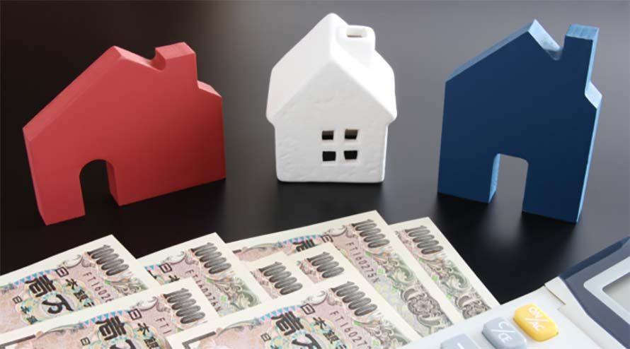 賃貸の家探しで仲介手数料を安くする方法 元不動産屋が教えます