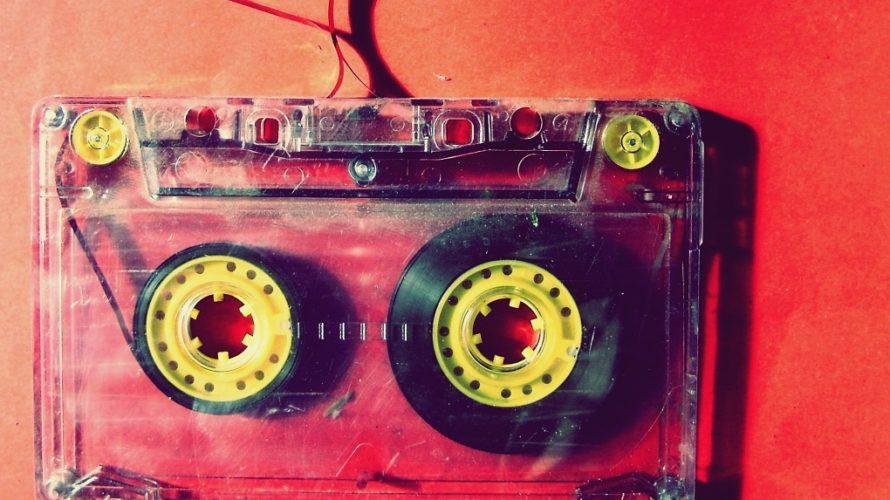 昔好きだった曲を今聴いても乗れない感じられない
