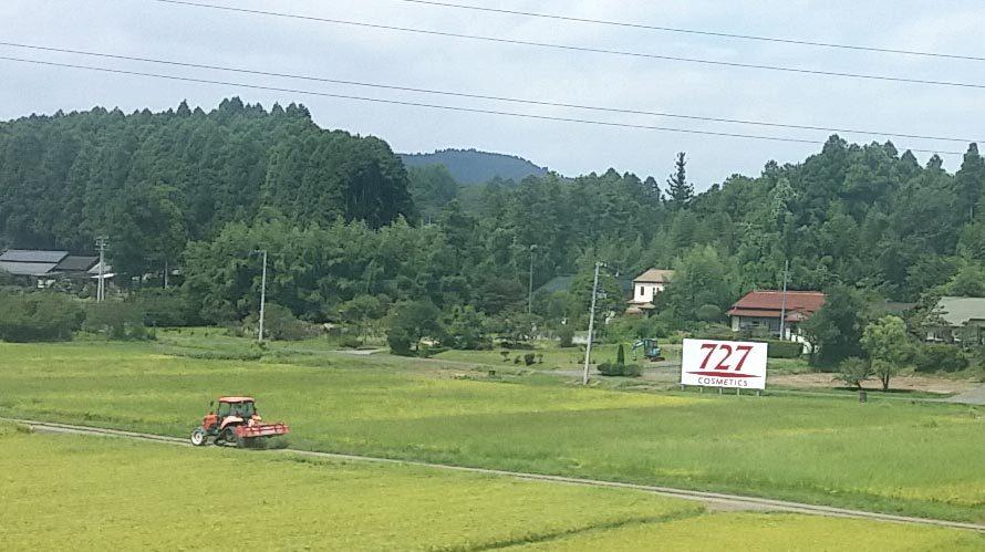 727看板の正体はコレ!新幹線の車窓から突然現れる謎のアイツ