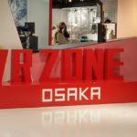 VRZONE大阪に1人で行ってきた!おすすめアクティビティはコレだ