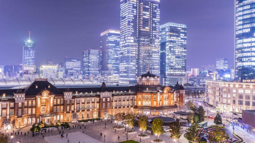 東京&都会での電車の乗り方やルールを解説。アナタの不安をなくす!