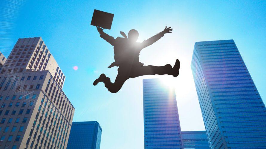 会社が辛いなら辞めてしまえ 転職は怖くないからもっと気軽に考えて