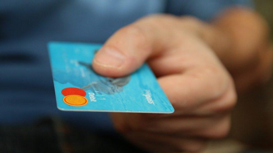 クレジットカードはかっこいいオシャレかわいいのデザイン性で選べ