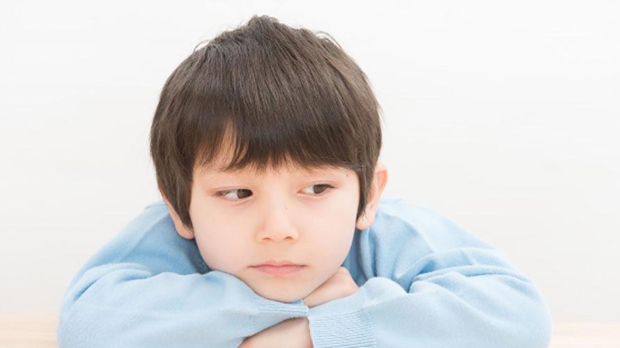 子供の家遊び過ごし方や暇つぶしはこの3つの方法でイライラも解消